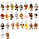 """Key Ring - 4"""" animal with arms and legs (Korea, Republic Of)"""