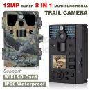 HD Invisible Black IR Wildlife Hunting Camera (China)