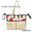 Fashion Colorful Mommy Bag (Hong Kong)