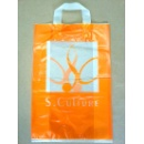 Plastic Shopping Bag (Hong Kong)