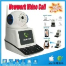 Wireless P2P Home Security Surveillance (Hong Kong)