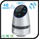 26W Super Power Wireless Bluetooth Vibration Speaker with NFC and Hands-Free Function (China)