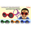 Baby Sunglasses (Hong Kong)
