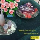 Tempered glass plate (China)