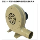ZYL Series Energy-economizer Low (Hong Kong)