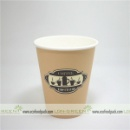 8oz Coffee Paper Cup (China)