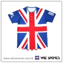 男裝滌倫透氣昇華印花足球上衣 Men Polyester Moisture Wicking Sublimation Print Football Jersey (香港)