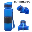 Silicone Water Bottle (China)