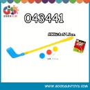 Product Easy To Sell Cheap Plastic Golf Set Toy (China)