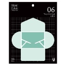 Tiny Gift Card Mail Sticky White Envelope Letter Memo Sticky Note Post It (Taiwan)