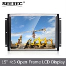 "15"" Sunlight Readable 1000cd/m2 1024x768 TFT LCD Touch Screen Metal Open Frame Monitor (Hong Kong)"