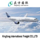 Air Freight Services (China)