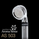 AS-503 /Aroma Sense / Vitamin Shower / Aroma Theraphy /Chlorine Free/ Water Saving/ Negative Ions (Korea, Republic Of)