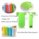 Fashionable Power Bank for Smart Phone (China)