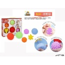 Baby Set - Balls 6pcs (Hong Kong)