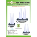 Double Cylindrical Type Adjustable Lamp (Hong Kong)