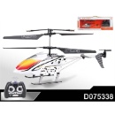 2CH Remote Control Helicopter (Hong Kong)