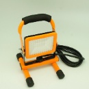 Mobile Working Light Series (China)