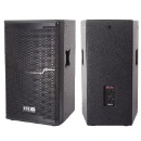 Professional Wooden Speaker System (China)