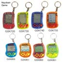 Keychain LCD game (Hong Kong)