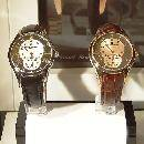 Analogue Watch Set (United Arab Emirates)