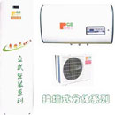 The PGE heat pump water heater (China)