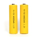 Rechargeable Battery (China)