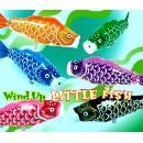 Wind Up Little Fish (Hong Kong)