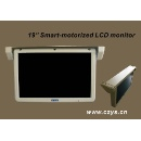 Car Smart-motorized LCD Monitor (China)